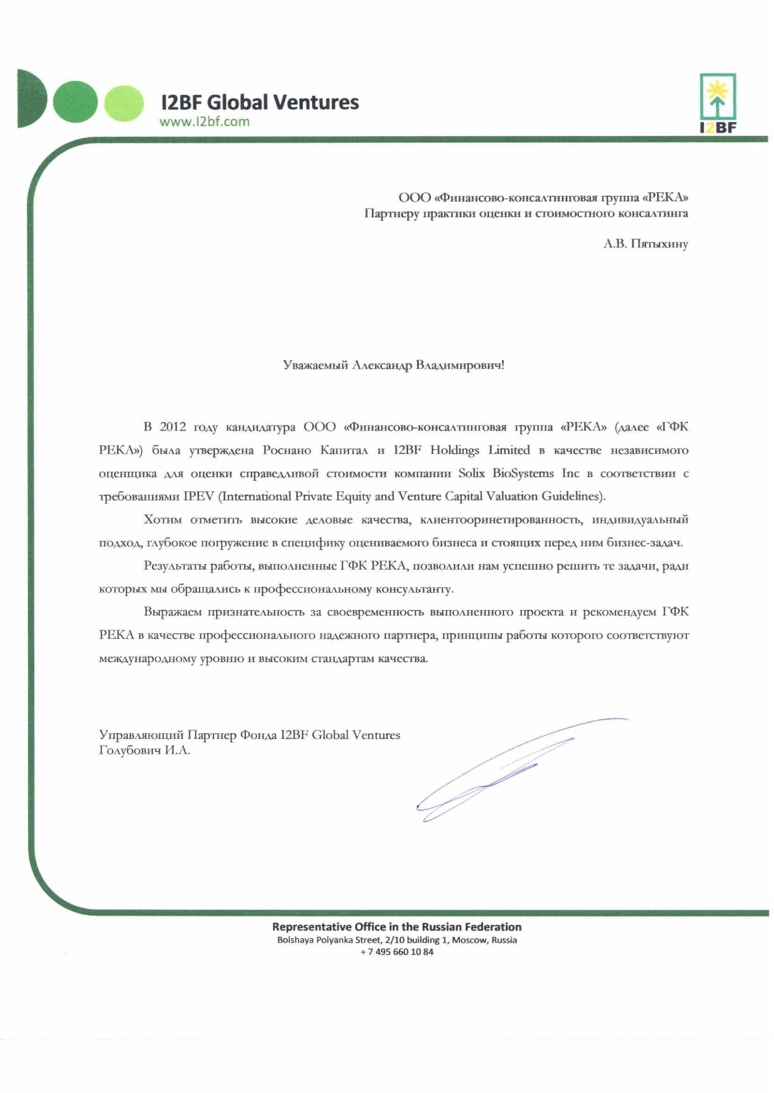 Инструкция внутренний учет сделок diasoft